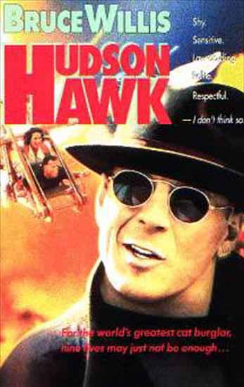 A Case For The Defence: Hudson Hawk – A Bad Education